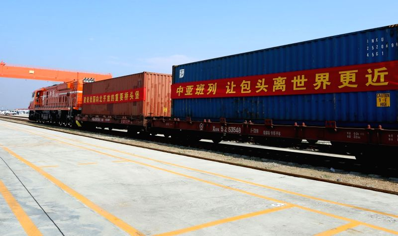 BAOTOU, July 27, 2016 - A train, which is loaded with building materials and other commodities, left Jiuyuan Logistics Park in Baotou City of north China's Inner Mongolia Autonomous Region, for ...