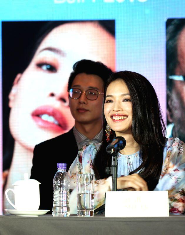 BEIJING, April 13, 2018 - Actress Shu Qi attend a press conference of international jury of the Tiantan Award of the eighth Beijing International Film Festival (BJIFF) in Beijing, capital of China, ... - Shu Q