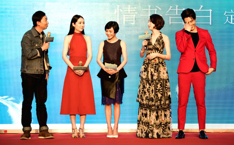 "Cast members of ""Where the Wind Settles"" Li Xiaochuan, Guo Biting, Amber Kuo, Ke Jiayan, George Hu (from L to R) attend the movie's press conference as ..."