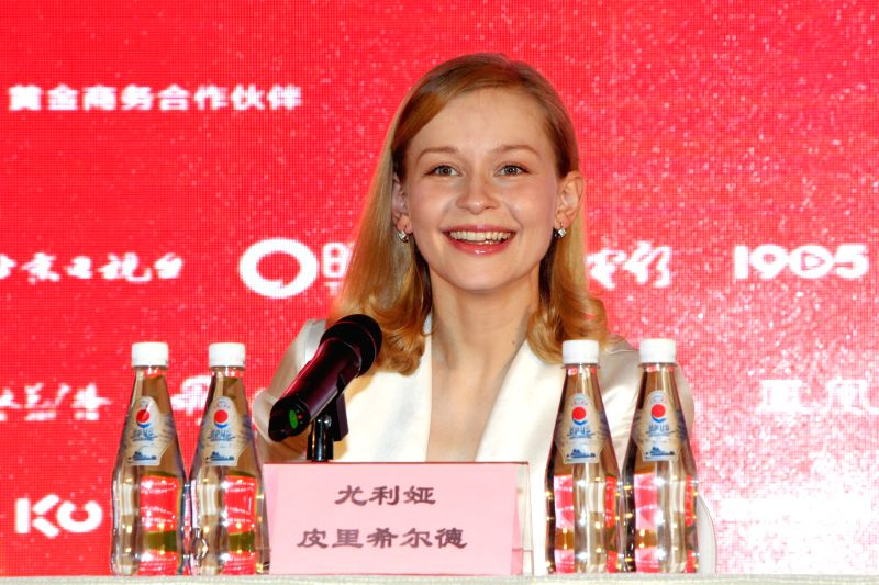 "Leading actress of ""Battle of Sevastopol"" Yulia Peresild attends a press conference of the movie as part of the 5th Beijing International Film Festival ..."