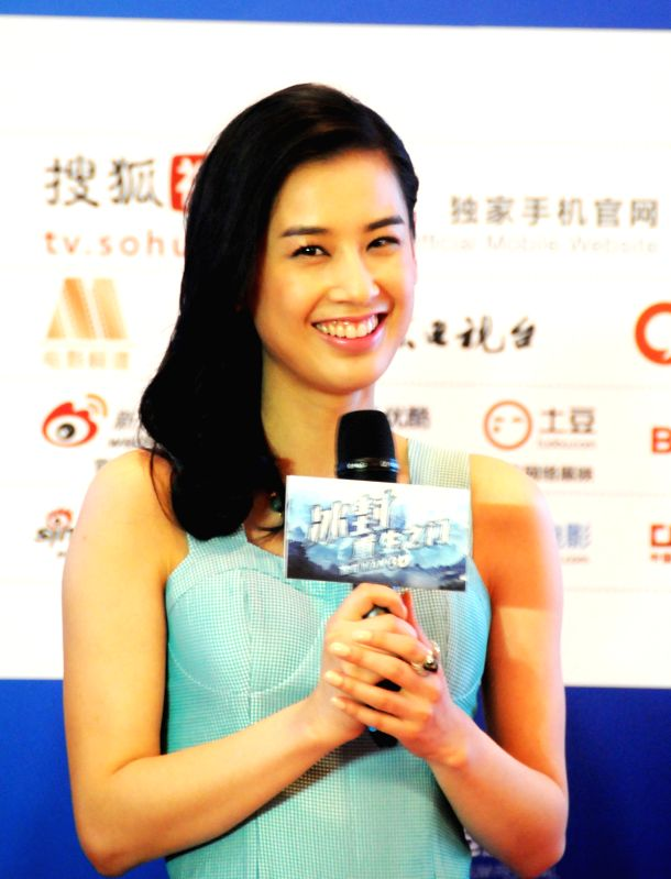 "Cast member Eva Huang attends the premiere conference of film ""The Iceman Cometh"" in Beijing, capital of China, April 22, 2014. The 3D film directed by ."