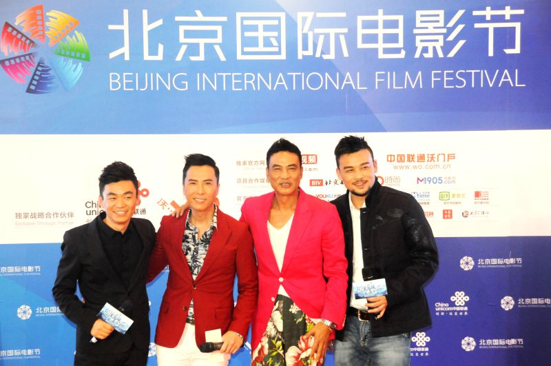 "Cast members Wang Baoqiang, Donnie Yen, Simon Yam and Yu Kang (from L to R) attend the premiere conference of film ""The Iceman Cometh"" in Beijing, ..."