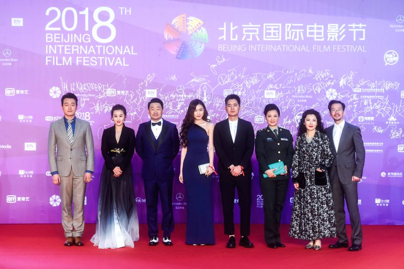 "BEIJING, April 22, 2018 - Cast members of the movie ""Goddesses in the Flames of War"" pose on the red carpet for the closing ceremony of the 8th Beijing International Film Festival (BJIFF) ..."