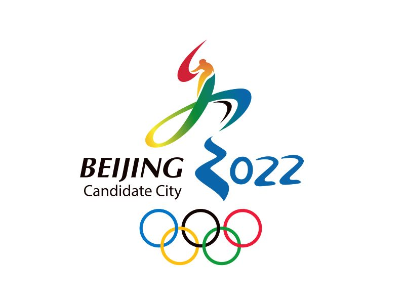 Handout photo provided by Beijing 2022 Winter Olympic Bid Committee on Aug. 1 shows Beijing's bid logo for the 2022 Winter Olympic Games.
