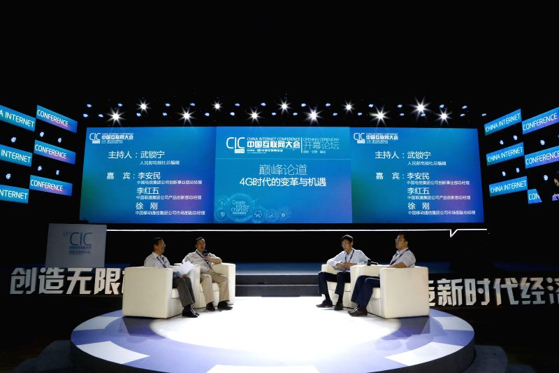The opening ceremony of China Internet Conference is held in Beijing, capital of China, Aug. 26, 2014. The conference, which kicked off on Aug. 26, will last until .