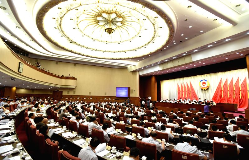 The closing meeting of the 7th conference of the Standing Committee of the Chinese People's Political Consultative Conference (CPPCC) National Committee is held in .