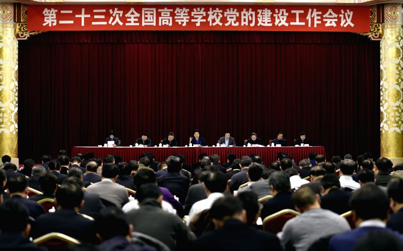 Chinese Vice Premier Liu Yandong (4th L) speaks during a national meeting on promoting Party construction in colleges and universities, in Beijing, capital of ...