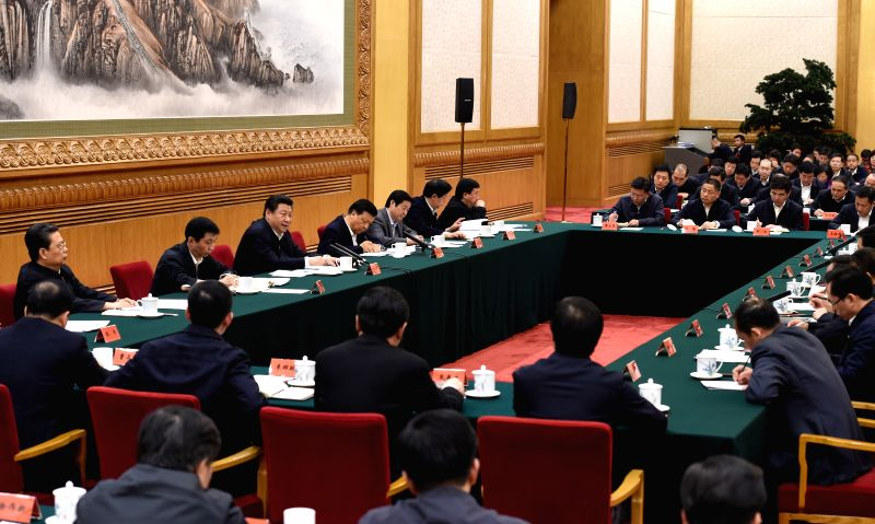 Chinese President Xi Jinping (back, 3rd L), who is also general secretary of the Communist Party of China (CPC) Central Committee, delivers a keynote speech during .
