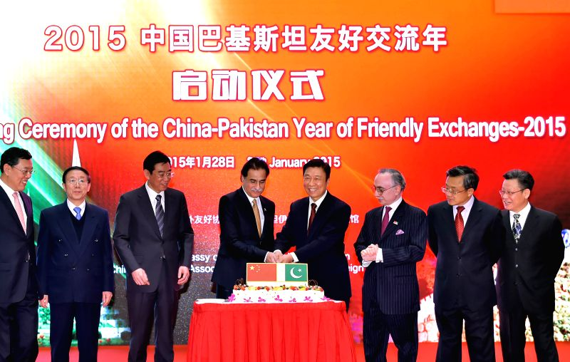 Chinese Vice President Li Yuanchao (4th R) and Sardar Ayaz Sadiq (4th L), speaker of Parliament of Pakistan, attend the launching ceremony of the China-Pakistan ...