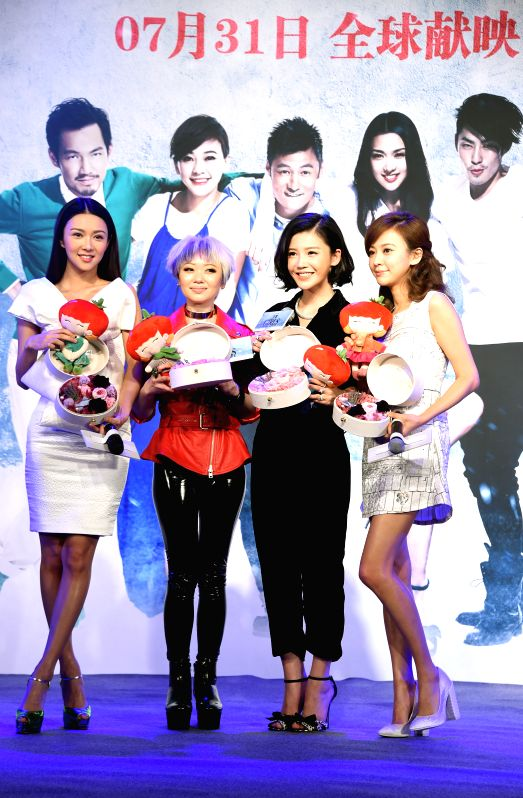 "Actresses Ivy Chen (1st R), Fiona Sit (1st L) and Yang Zishan (2nd R) attend a press conference for the public premiere of the romance comedy film ""Girls - Ivy Chen"