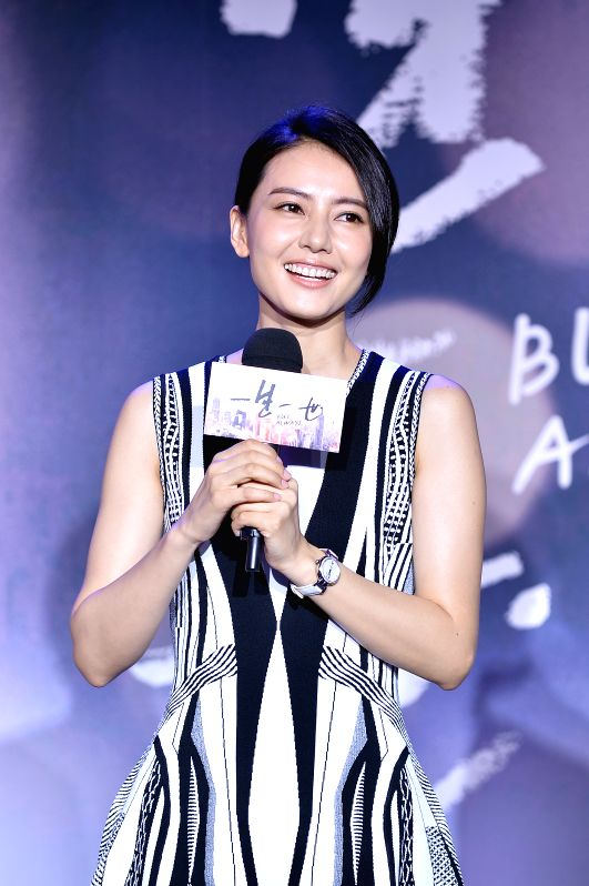 "Actress Gao Yuanyuan talks at press conference of the film ""But Always"" in Beijing, capital of China, July 31, 2014. The film, which is directed by Zou ... - Gao Yuanyuan"