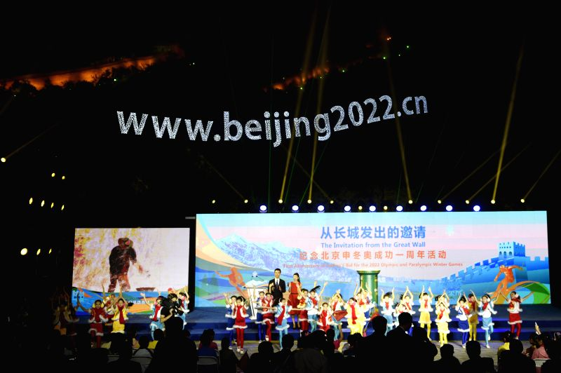 BEIJING, July 31, 2016 - Actors perform during the event of first anniversary of successful bid to 2022 Winter Olympic Games, in Beijing, capital of China, July 31, 2016. Official website domain name ...