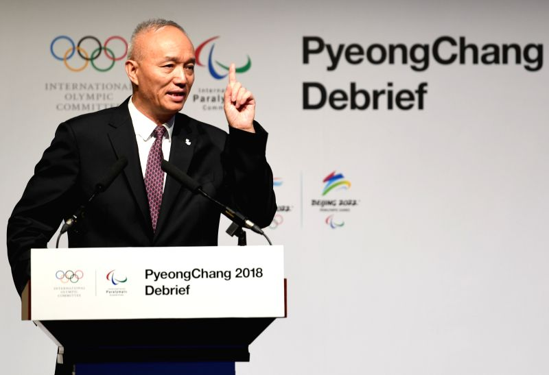 BEIJING, June 5, 2018 - Cai Qi, the president of the Beijing 2022 Organizing Committee, speaks at the opening session of the PyongChang 2018 Debrief meeting in Beijing on June 4, 2018. The ...
