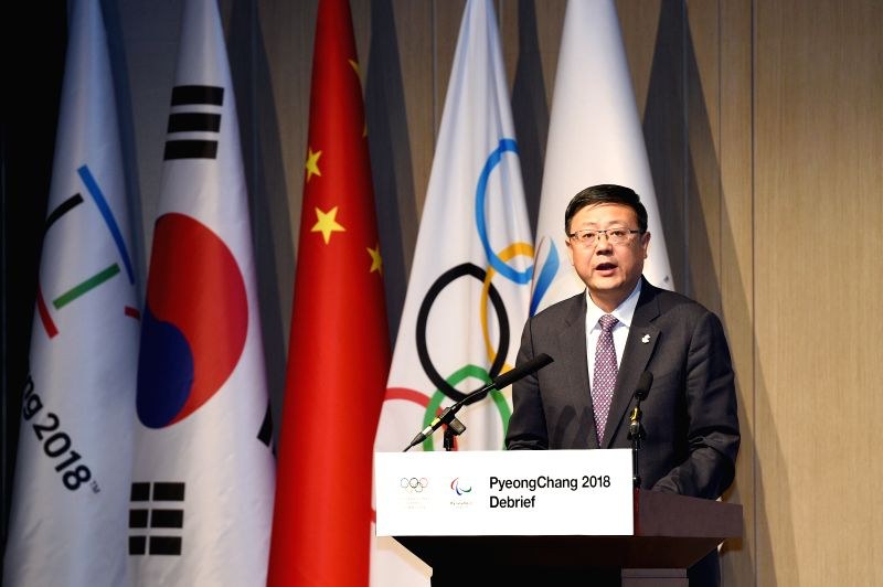 BEIJING, June 5, 2018 - Chen Jining, mayor of Beijing, gives a speech during the closing ceremony of the strategic session at the PyeongChang 2018 Debrief meeting in Beijing, capital of China, June ...