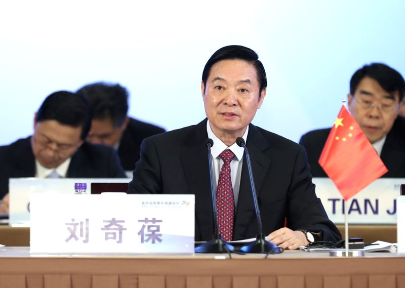 BEIJING, June 8, 2017 - Liu Qibao, member of the Political Bureau of the Communist Party of China (CPC) Central Committee and head of the committee's Publicity Department, addresses the opening ...