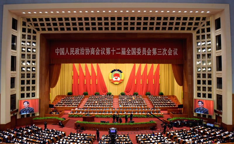 The third plenary meeting of the third session of the 12th National Committee of the Chinese People's Political Consultative Conference (CPPCC) is held at the ...