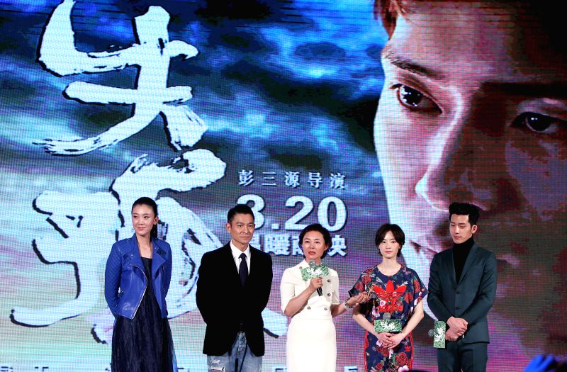 "Cast members of the film ""Lost and Love"" Ni Jingyang, Andy Lau, Peng Sanyuan, Liu Yase and Jing Boran (from L to R) attend a premiere ceremony of the ..."