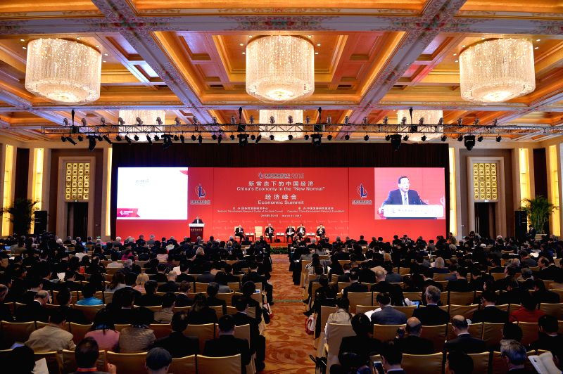 Photo taken on March 21, 2015 shows a venue of the China Development Forum 2015 Economic Summit opened on Saturday in Beijing, capital of China. (Xinhua/Li ...