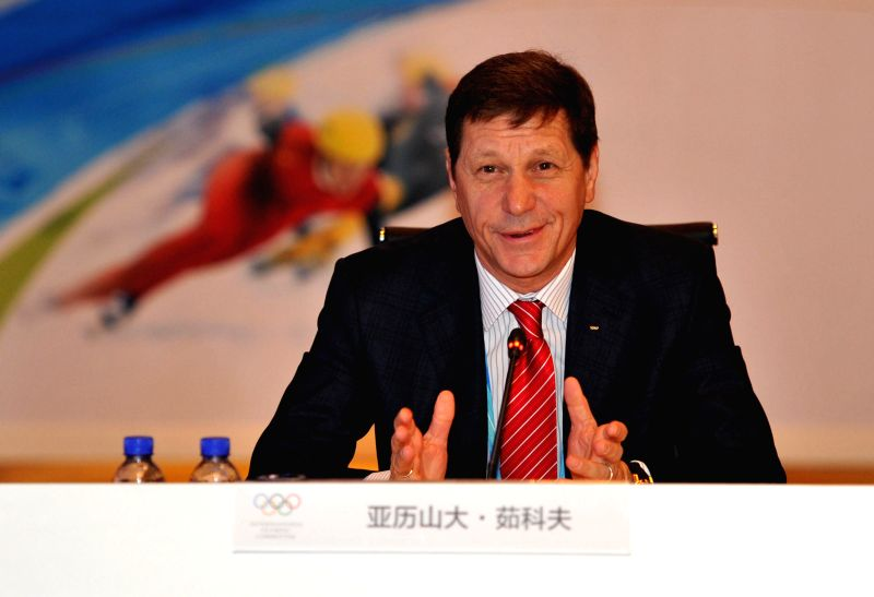 Alexander Zhukov, chairman of the International Olympic Committee(IOC) Evaluation Commission, delivers a speech during the opening ceremony of the official ...