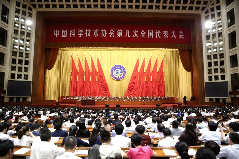 BEIJING, May 31, 2016 - The third plenary meeting of the ninth national congress of the China Association for Science and Technology is held at the Great Hall of the People in Beijing, capital of ...
