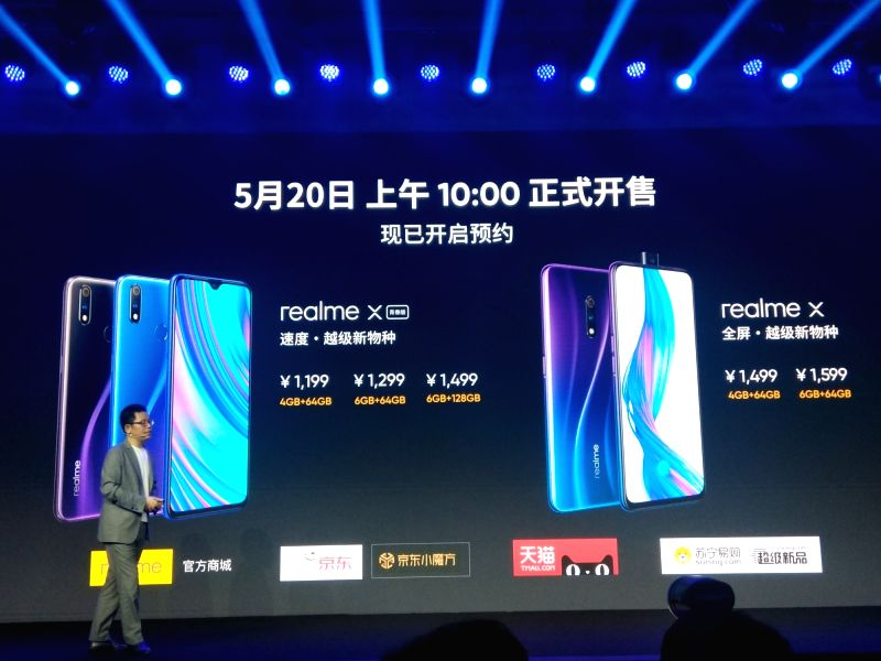 Beijing: Realme Global CEO Sky Li addresses at the launch of Realme X and Realme X Lite smarphones in Beijing, China on May 15, 2019. (Photo: IANS)