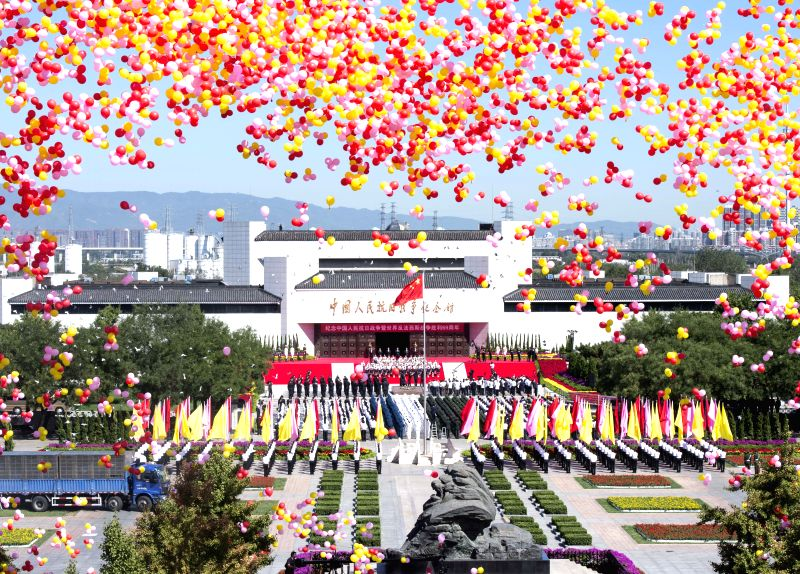 A commemoration marking the 69th anniversary of the victory of the Chinese people's war of resistance against Japanese aggression is held at the Museum of the War ..