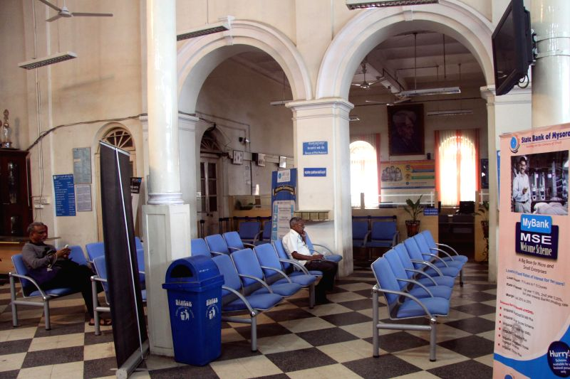 A State Bank of Mysore branch wears a deserted look as bank employees go on a strike called by the United Forum of Bank Unions to press for wage revision in Bengaluru, on Dec 2, 2014.