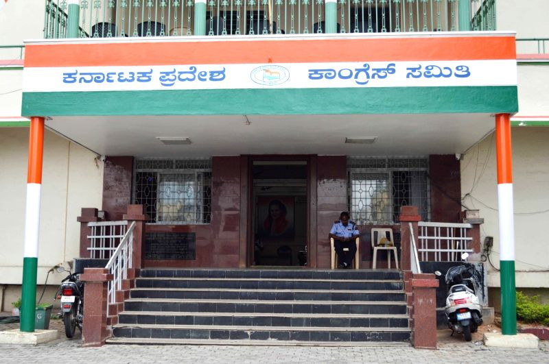 Bengaluru: A view of the deserted Karnataka Congress headquarters during the counting of votes cast for the 2019 Lok Sabha elections in Bengaluru on May 23, 2019. (Photo: IANS)