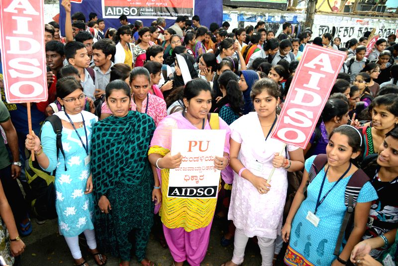 All India Democratic Students' Organisation (AIDSO) activists stage a demonstration in Bengaluru on Jan. 6, 2014.