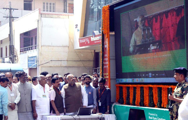 BJP chief Amit Shah with Union Chemicals and Fertilizers Ananth Kumar and BJP leaders Prahalad Joshi, C T Ravi, K S Eshwarappa and others during the inauguration of `Shakti Samvardhana ... - Ananth Kumar and Prahalad Joshi