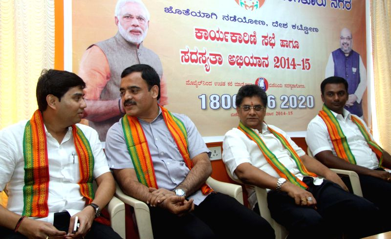BJP leaders during a party meeting in Bengaluru, on Nov 30, 2014.