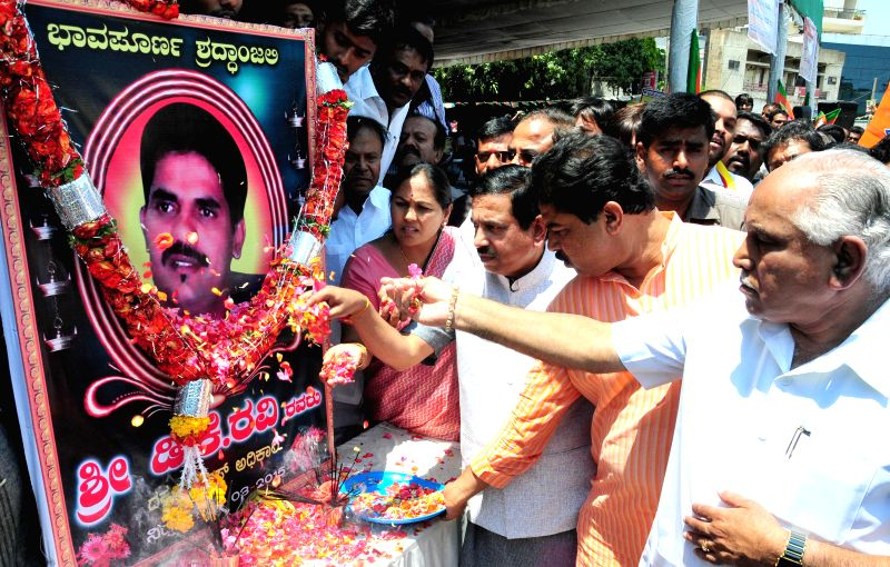 Bengaluru : BJP leaders staging a dharna demanding CBI investigation of IAS officer DK Ravi's suicide case in Bengaluru on March 22, 2015.
