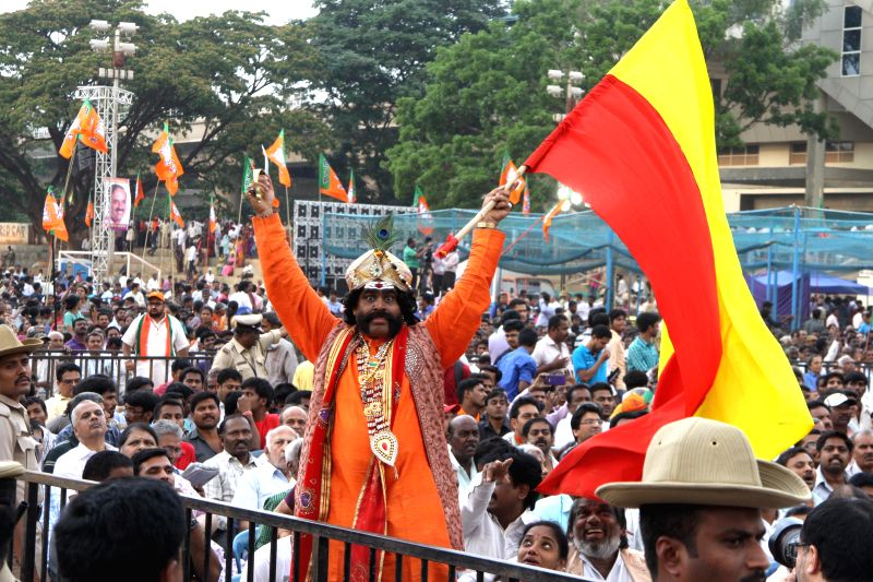 BJP supporters during a public meeting in Bengaluru, on April 3, 2015.