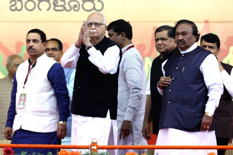 BJP veteran L K Advani during a public meeting in Bengaluru, on April 3, 2015. - L K Advani