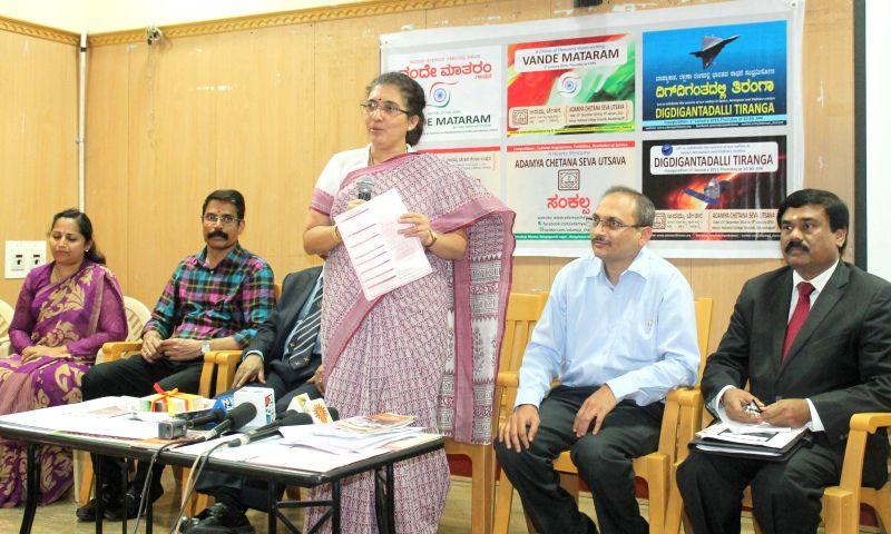 Dr. Tejaswini Ananth Kumar, the wife of Union Chemical and Fertilizers Minister Ananth Kumar addresses during a press conference on `Adamya Chetana Seva Utsav`, in Bengaluru on Dec 15, ... - Tejaswini Ananth Kumar