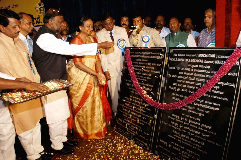 Former Lok Sabha speaker Meira Kumar at the inauguration of Babu Jagajeevan Ram Cooperative Association in Bengaluru on Feb 15, 2015.