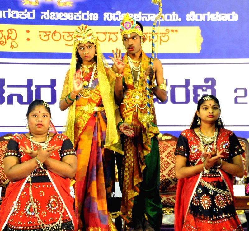 Handicapped children participate in a programme organised on `International Day for Persons with Disabilities` in Bengaluru on Dec 3, 2014.