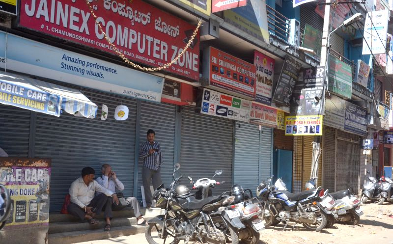 Hardware shops remain closed to protest against online marketing of products in Bengaluru, on Nov 24, 2014.