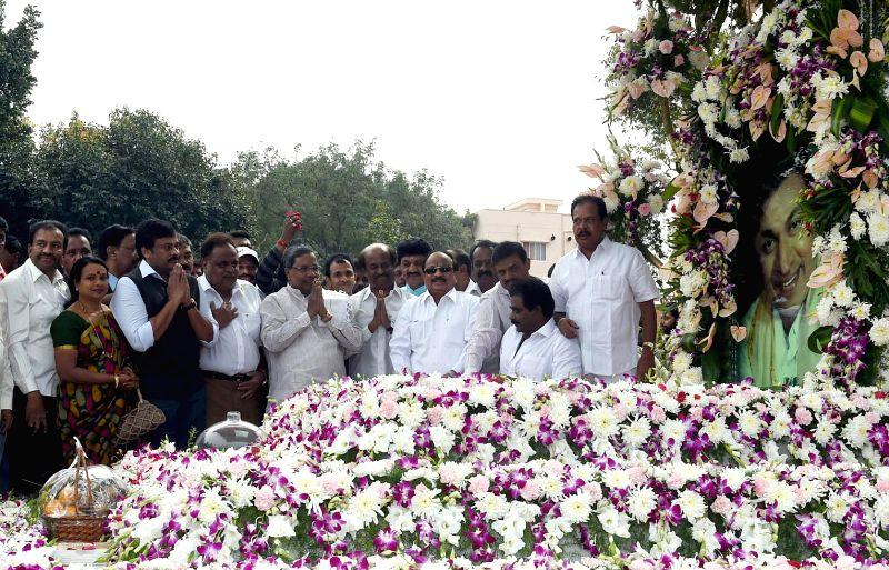 Kannada Film famous actor Dr. Rajkumar Smaraka which was inaugurated by Chief minister Karnataka Siddramaiah and actors Rajanikanth and Chiranjivi during the inauguration of a Dr. Rajkumar - Rajanikanth and Chiranjivi
