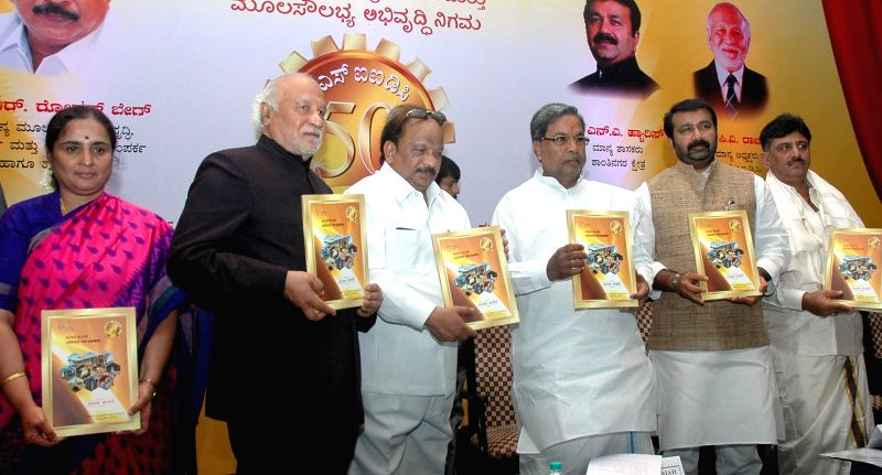 Karnataka Chief Minister Siddaramaiah during a Karnataka State Industrial and Infrastructure Development Corporation Ltd. (KSIIDC) programme in Bengaluru, on Jan 23, 2015. - Siddaramaiah