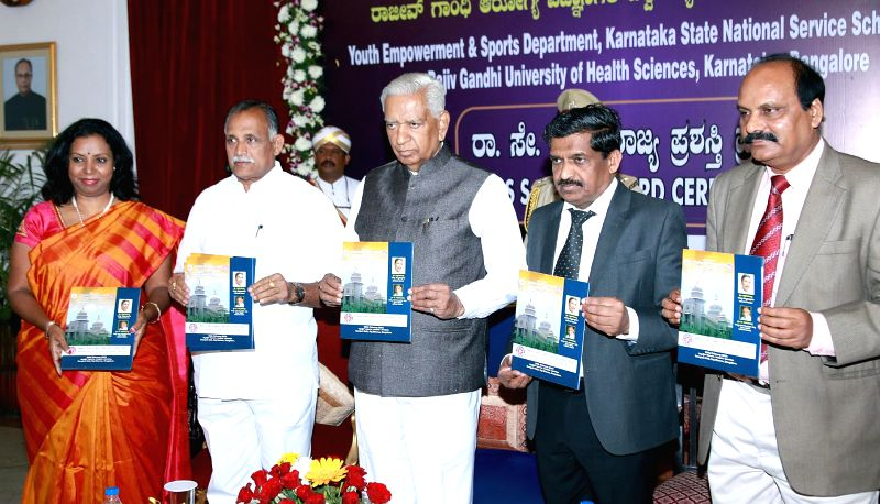 Karnataka Governor Vajubhai Rudabhai Vala during NSS state award presentation ceremony in Bengaluru, on Feb 6, 2015.