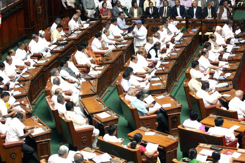 Legislators during a joint Karnataka Legislative Assembly at Vidhan Soudha, in Bengaluru on Feb. 2, 2015.