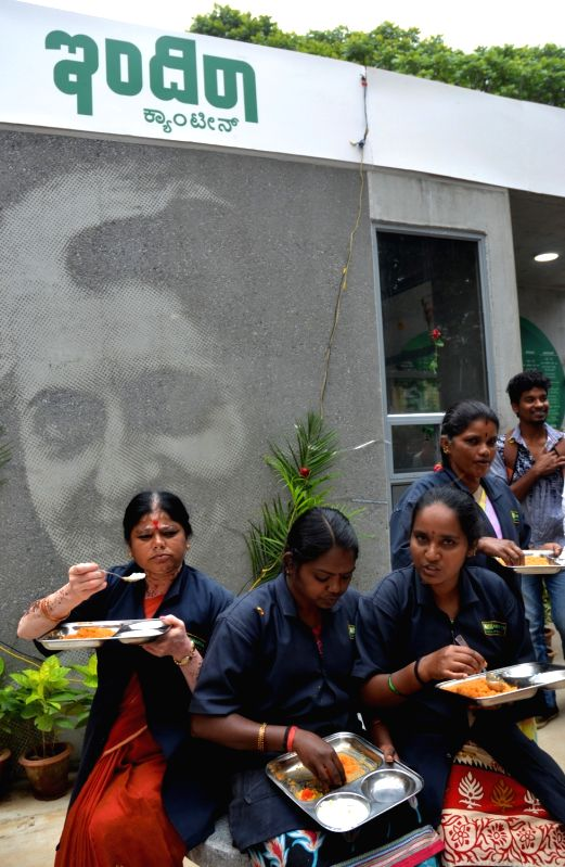 Bengaluru: People gather outside the newly launched Indira canteen in Bengaluru on Aug 17, 2017.