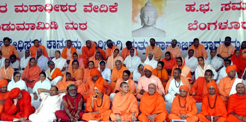 Religious heads of Matths under the banner of Pragatipara Matadishhera Vedike Needumaamidi Matth take part in a three-day long Satyagaraha to press for strict laws against superstitious ...
