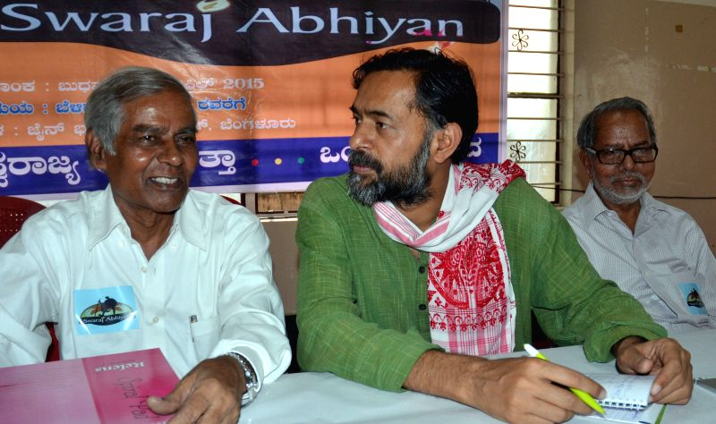 Social scientist and Swaraj Abhiyan leader Yogendra Yadav during a Swaraj Abhiyan programme in Bengaluru on April 29, 2015.
