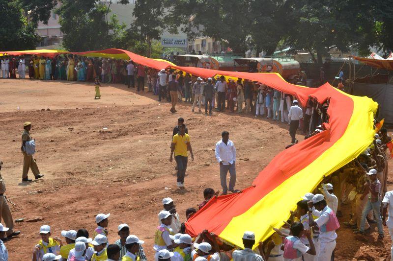 7 feet and 1700 meters kannada flag for 1700 feet to meters