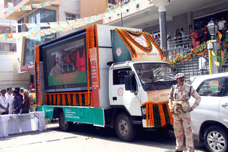 The inauguration of `Shakti Samvardhana Rath` in Bengaluru on Jan. 3, 2014.