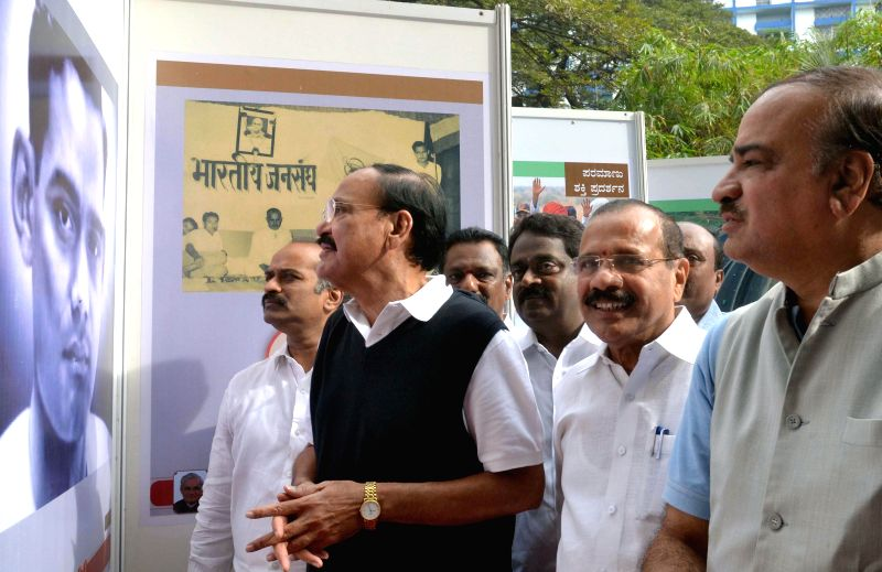 The Union Minister for Chemicals and Fertilizers Ananth Kumar, Union Law and Justice Minister D. V. Sadananda Gowda and the Union Minister for Urban Development, Housing and Urban Poverty . - D. V. Sadananda Gowda, M. Venkaiah Naidu and Ananth Kumar