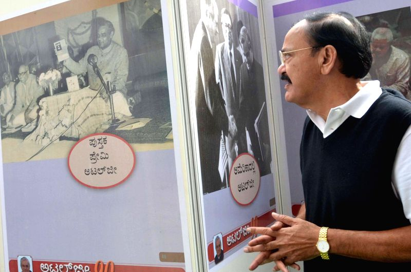 The Union Minister for Urban Development, Housing and Urban Poverty Alleviation and Parliamentary Affairs, M. Venkaiah Naidu visits a photography exhibition organised on the life of former - M. Venkaiah Naidu