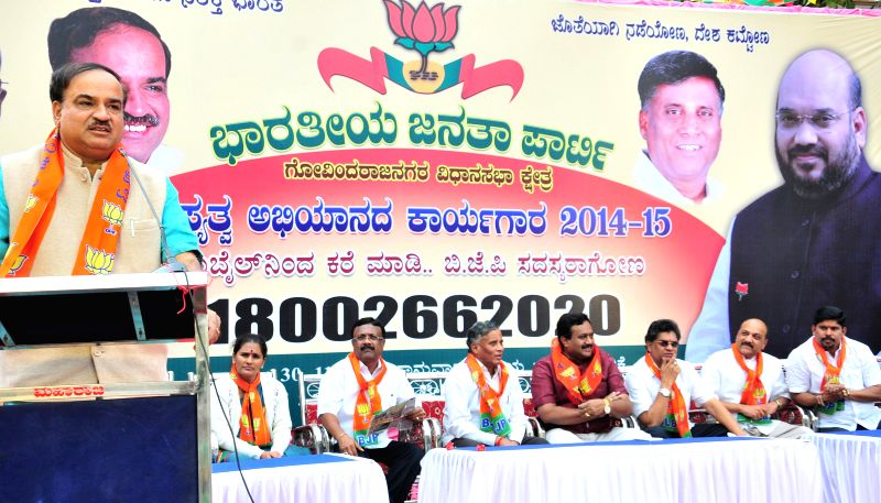 Union Minister for Chemicals and Fertilizers Ananth Kumar addresses during inauguration of party's membership drive in Bengaluru, on Dec 1, 2014. - Ananth Kumar